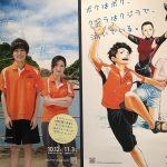 Bokujira Movie Seeks to Glorify Captivity