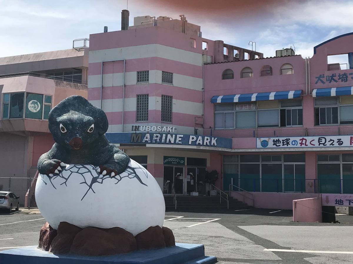 Inubosaki Marine Park Aquarium remains abandoned, the fate of the captive animals unknown.