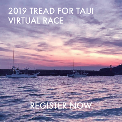 2019 Tread for Taiji
