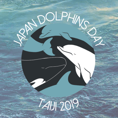 Japan Dolphins Day 2019 Coming Soon Dolphin Project