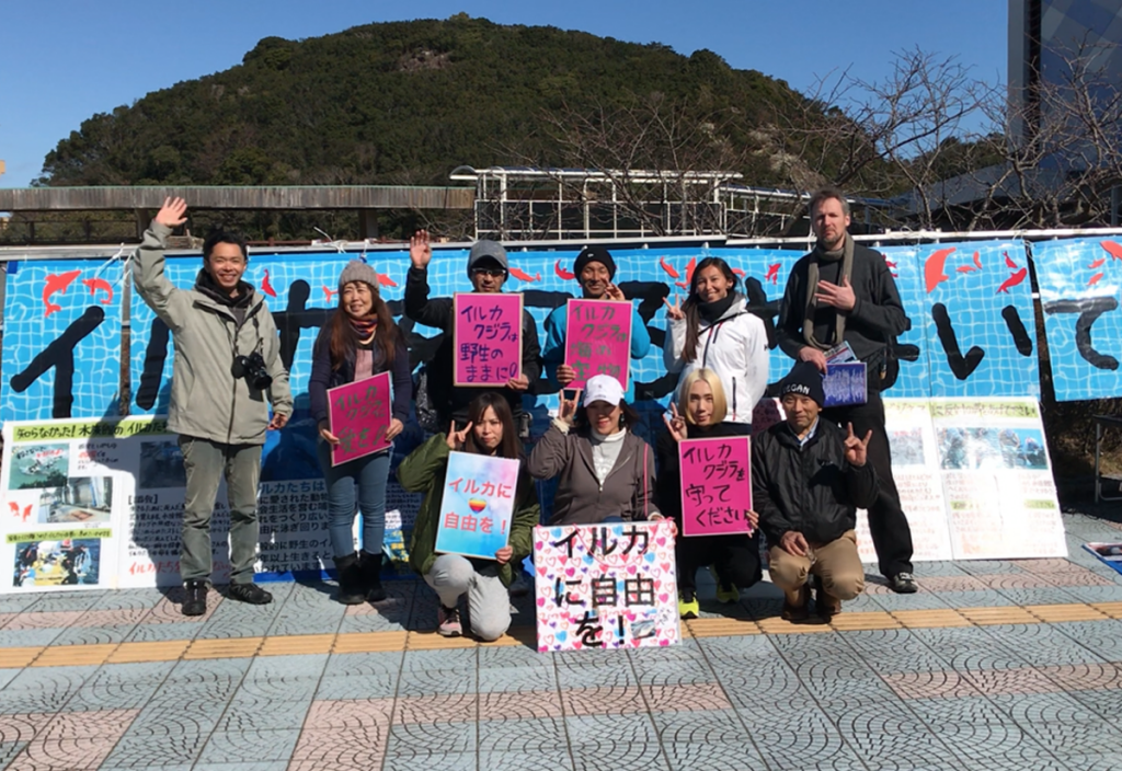 Japanese activists at the Taiji Whale Museum