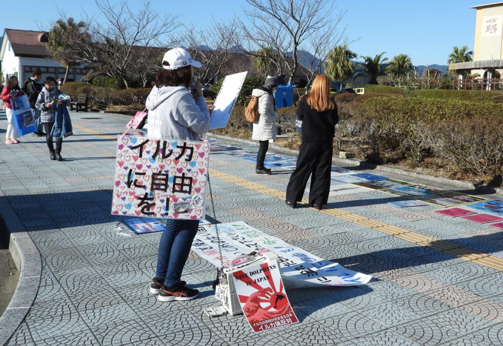 Japanese anti captivity demonstration