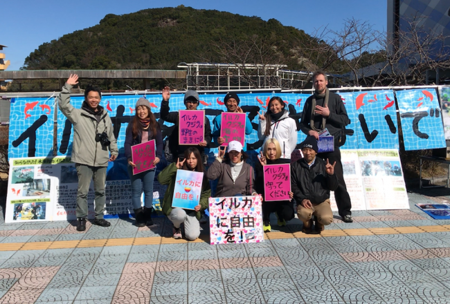 Japanese activists say NO to the dolphin slaughter and captivity, Taiji, Japan