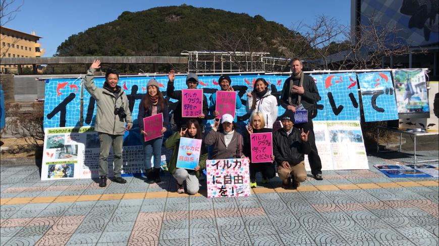Japanese activists say NO to the dolphin slaughter and captivity, Taiji, Japan